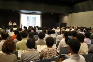 2015symposiuma